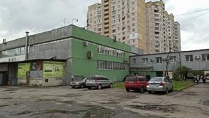 Нежилое помещение, Лесной просп., Киев, R-35346 - Фото 12