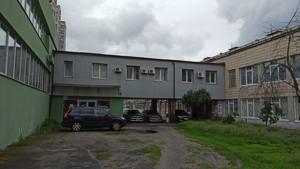 Нежилое помещение, Лесной просп., Киев, R-35346 - Фото 13