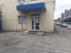 Торгово-офисное помещение, Новоконстантиновская, Киев, R-35350 - Фото 2