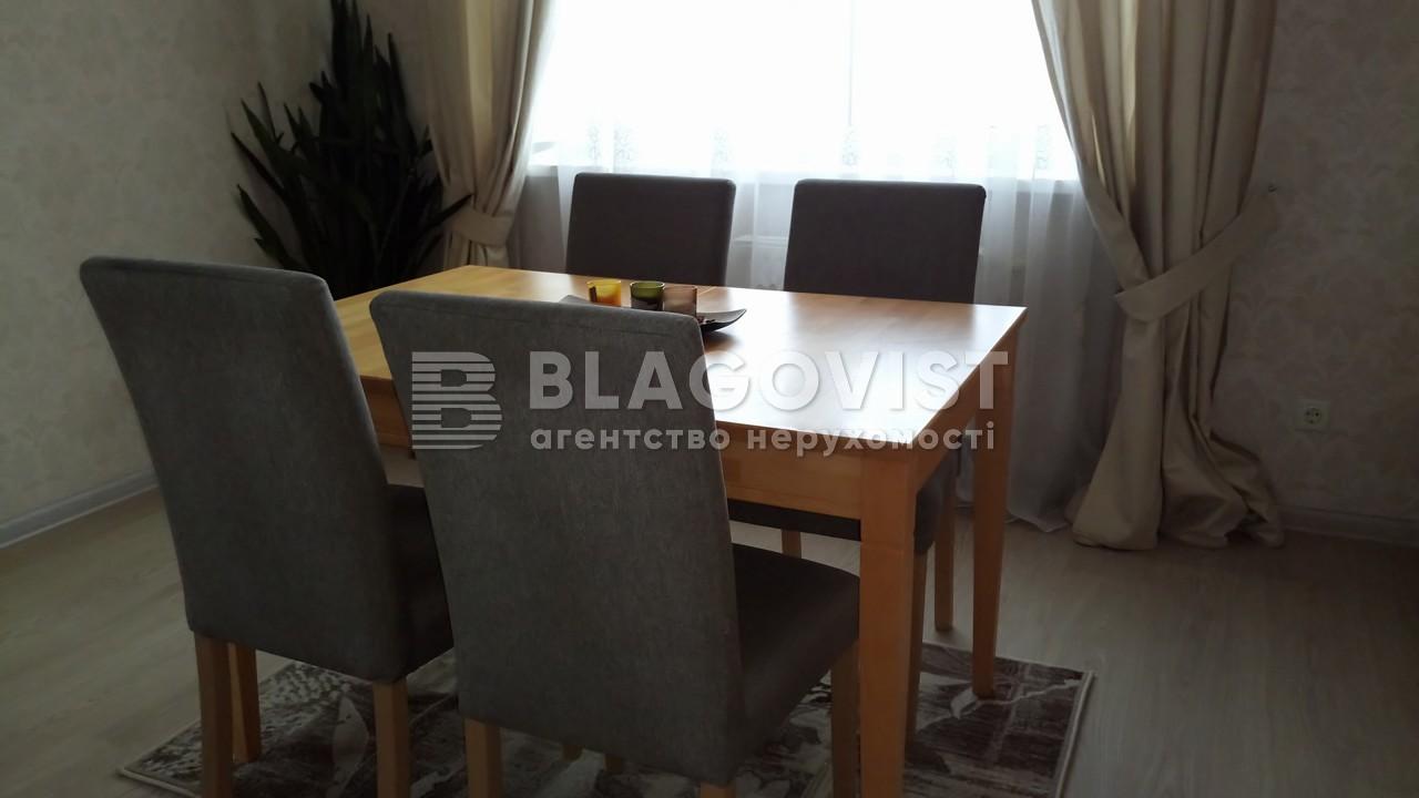 Квартира R-35339, Дмитриевская, 80/82, Киев - Фото 6