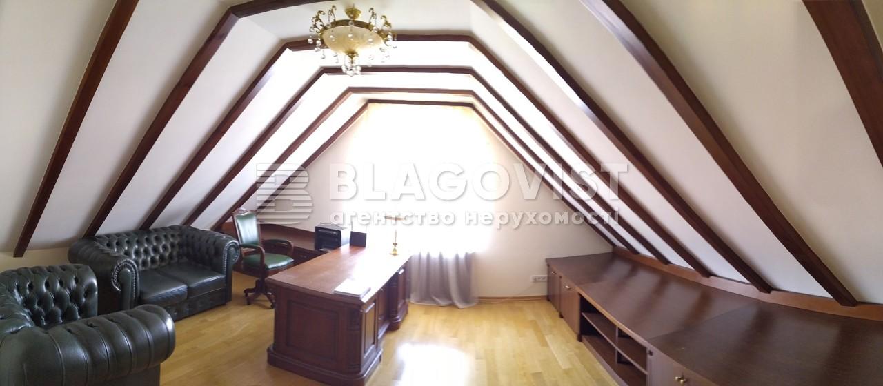 Дом P-28748, Дептутатская, Гореничи - Фото 4