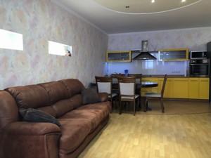 Квартира Лебедєва-Кумача, 5, Київ, R-19840 - Фото 5