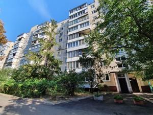 Квартира D-37024, Энтузиастов, 43, Киев - Фото 2