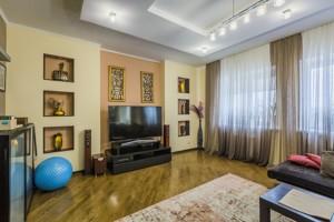Квартира Черновола Вячеслава, 25, Киев, D-36593 - Фото3