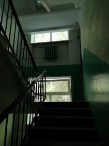 Квартира Z-698173, Дружбы Народов бульв., 7, Киев - Фото 6