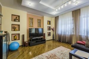 Квартира Черновола Вячеслава, 25, Киев, D-36594 - Фото3