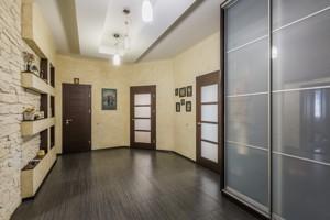 Квартира Чорновола Вячеслава, 25, Київ, D-36594 - Фото 12