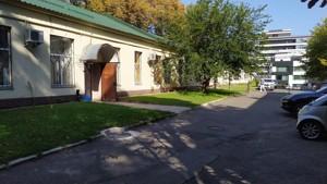 Офис, Зоологическая, Киев, R-14278 - Фото3