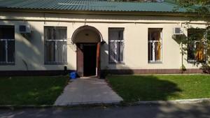Офис, Зоологическая, Киев, R-14278 - Фото1