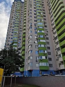 Квартира Z-688074, Вышгородская, 45, Киев - Фото 12