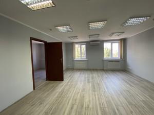 Нежилое помещение, Верхний Вал, Киев, Z-685569 - Фото 3