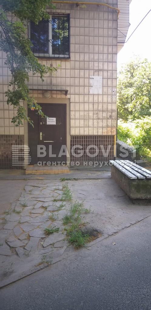 Нежилое помещение, Голосеевский проспект (40-летия Октября просп.), Киев, E-40141 - Фото 11