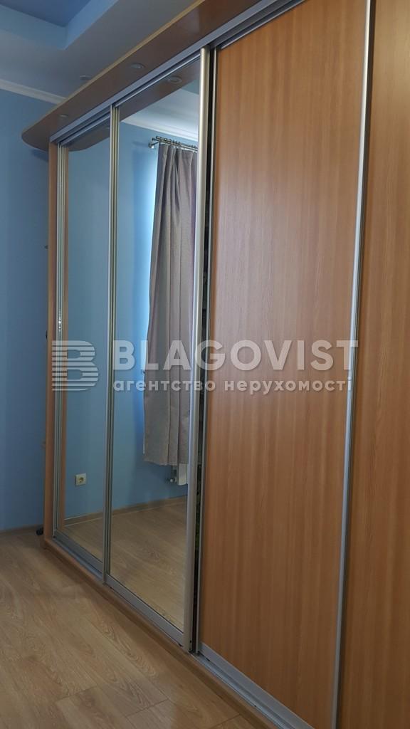 Дом P-28750, Луговая, Юровка (Киево-Святошинский) - Фото 8