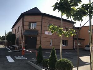 Коммерческая недвижимость, F-43850, Ямская, Голосеевский район