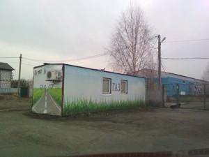 Коммерческая недвижимость, P-28374, Кооперативная
