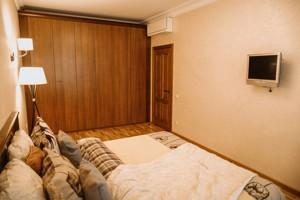 Квартира Лесі Українки бул., 7а, Київ, R-32236 - Фото 7