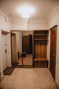 Квартира Леси Украинки бульв., 7а, Киев, R-32236 - Фото 19