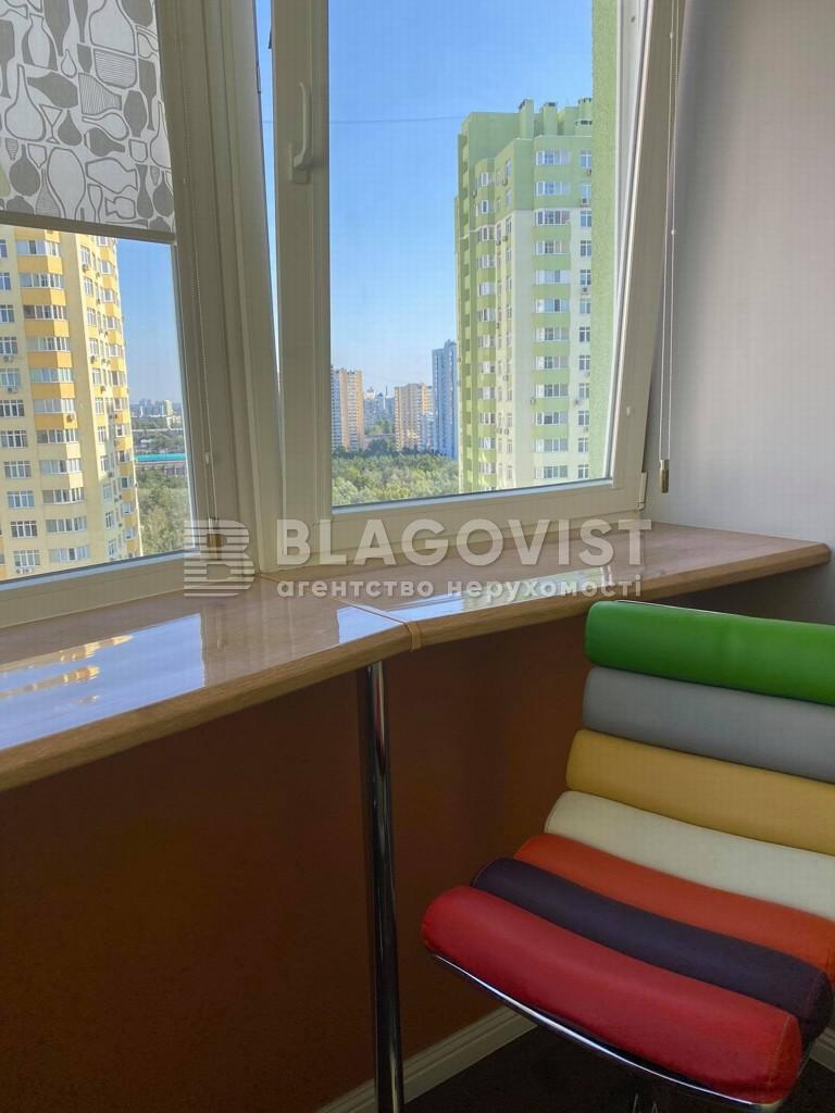 Квартира R-35441, Воскресенська, 14б, Київ - Фото 21