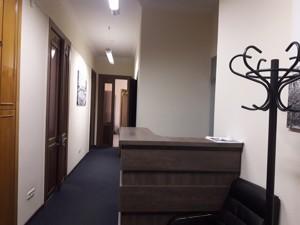 Нежилое помещение, Институтская, Киев, Z-708673 - Фото 10
