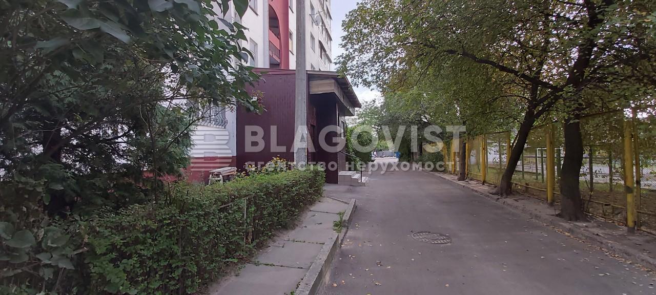 Квартира R-14994, Салютная, 42/46, Киев - Фото 12