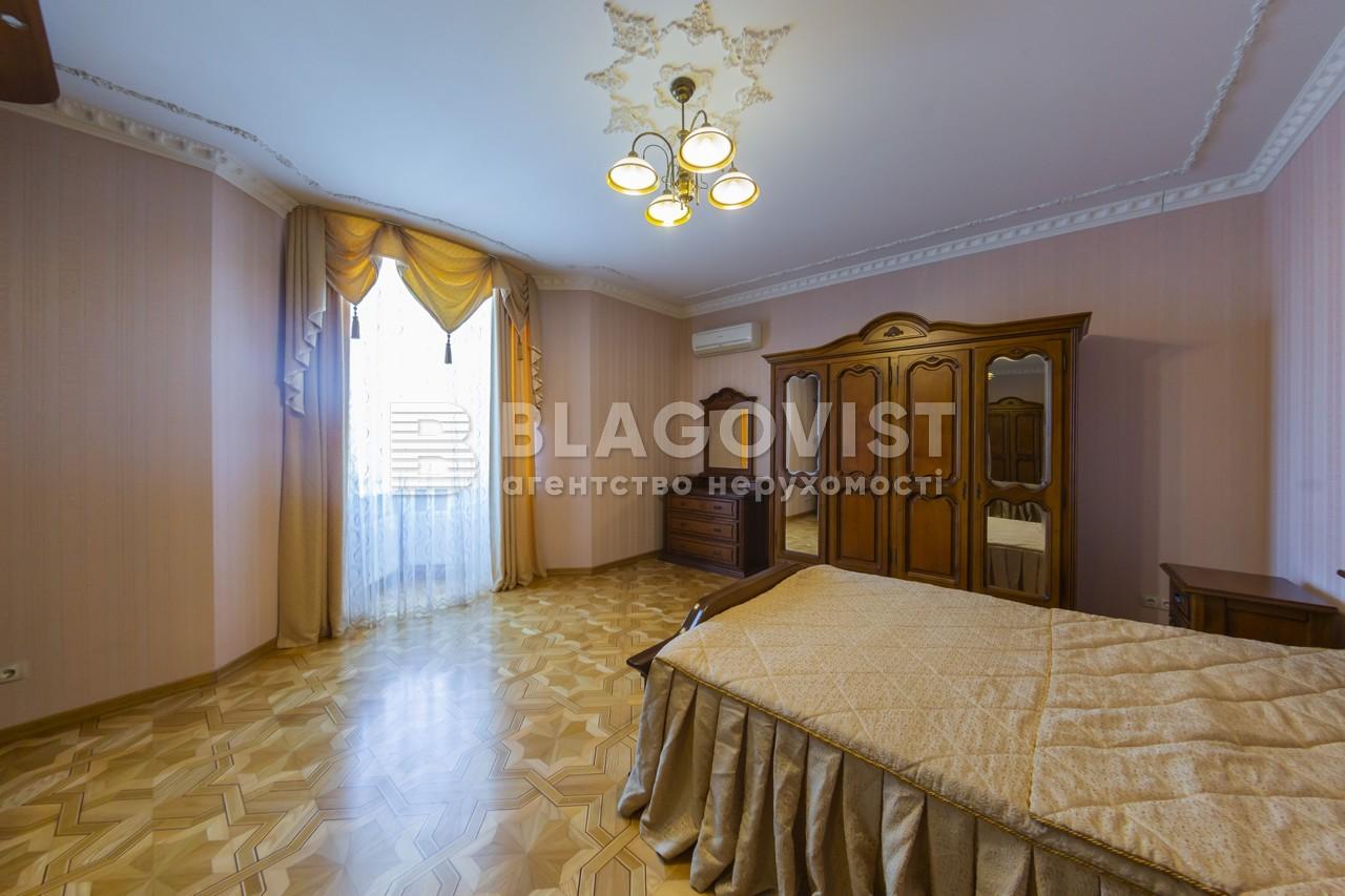Квартира M-37875, Коновальця Євгена (Щорса), 32г, Київ - Фото 13