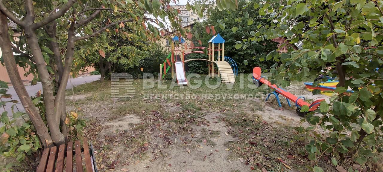 Квартира R-14994, Салютная, 42/46, Киев - Фото 14