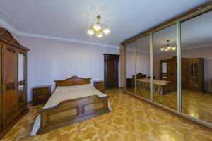 Квартира M-37875, Коновальця Євгена (Щорса), 32г, Київ - Фото 14