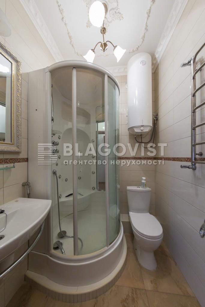 Квартира M-37875, Коновальця Євгена (Щорса), 32г, Київ - Фото 21
