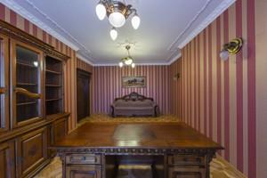Квартира M-37875, Коновальця Євгена (Щорса), 32г, Київ - Фото 12