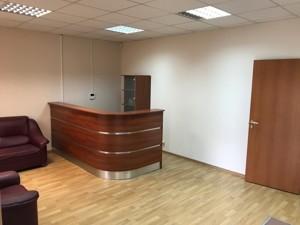 Нежилое помещение, Шелковичная, Киев, R-35054 - Фото 3