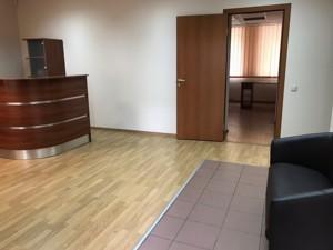 Нежилое помещение, Шелковичная, Киев, R-35054 - Фото 4