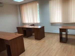Нежилое помещение, Шелковичная, Киев, R-35054 - Фото 5