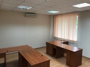 Нежилое помещение, Шелковичная, Киев, R-35054 - Фото 6