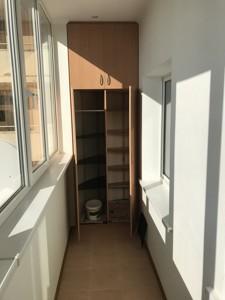 Квартира Татарська, 7, Київ, R-34663 - Фото 13
