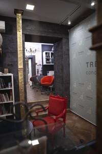 Офис, Хорива, Киев, C-106599 - Фото 14