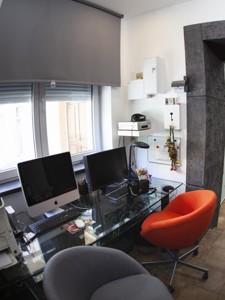 Офис, Хорива, Киев, C-106599 - Фото 13