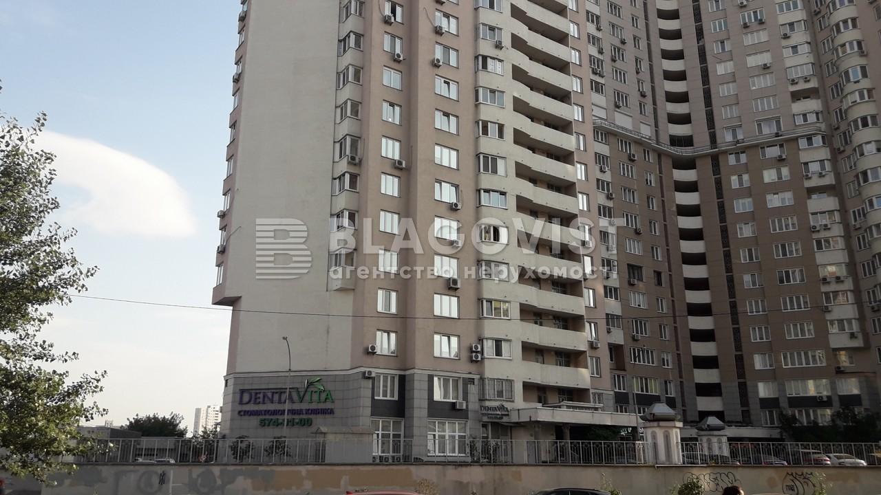Квартира H-48158, Срібнокільська, 3а, Київ - Фото 9