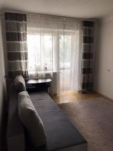 Квартира Джона Маккейна (Кудри Ивана), 38б, Киев, Z-704616 - Фото2