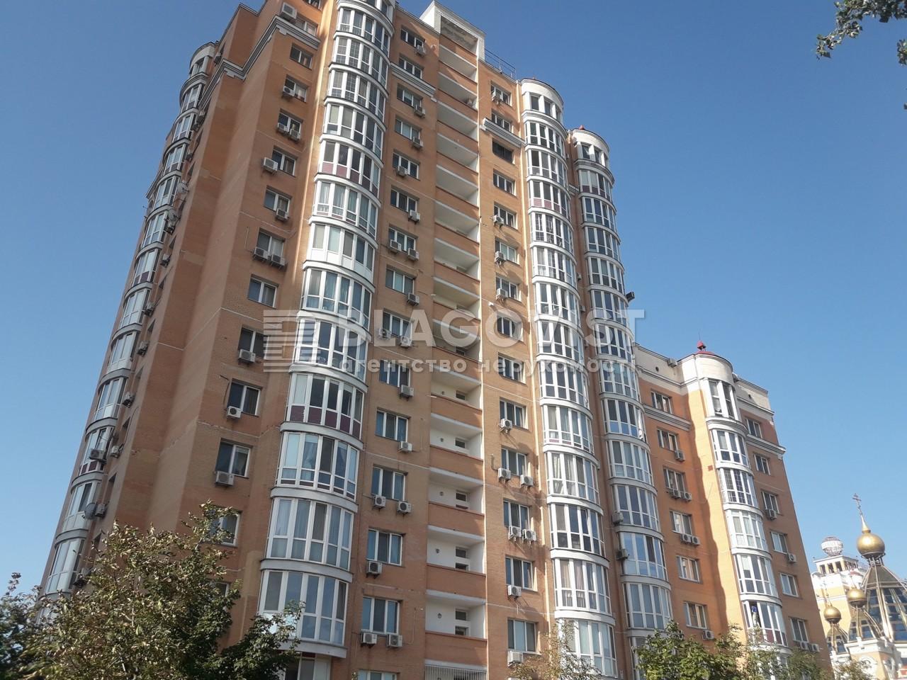 Квартира H-48289, Героїв Сталінграду просп., 4 корпус 6, Київ - Фото 6