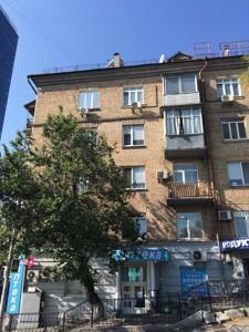 Квартира Бассейная, 23, Киев, A-111519 - Фото 10