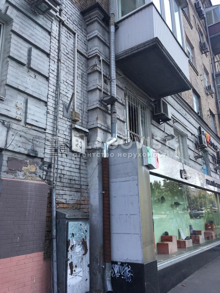Квартира A-111519, Басейна, 23, Київ - Фото 12
