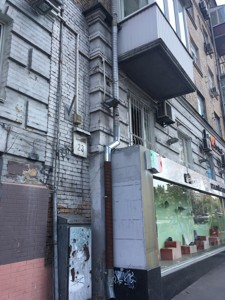 Квартира Бассейная, 23, Киев, A-111519 - Фото 11