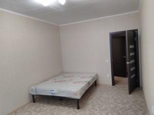 Квартира Пчелки Елены, 5а, Киев, R-35462 - Фото3