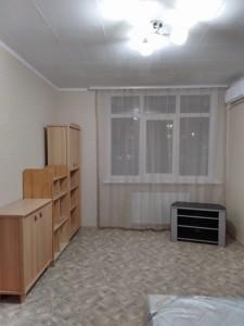 Квартира Пчелки Елены, 5а, Киев, R-35462 - Фото2