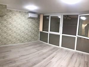 Офис, Лисковская, Киев, R-35333 - Фото 9