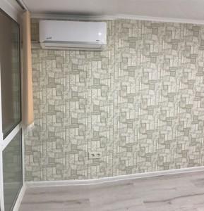 Офис, Лисковская, Киев, R-35333 - Фото 12