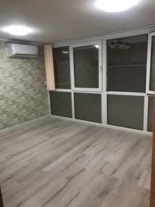 Офис, Лисковская, Киев, R-35333 - Фото 13
