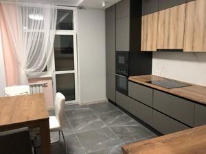 Квартира Маланюка Євгена (Сагайдака Степана), 101 корпус 29, Київ, R-35488 - Фото 5