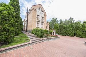 Будинок F-43877, Кобзарська, Київ - Фото 2