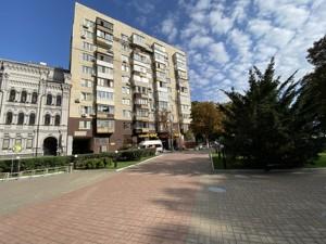 Квартира Никольский пер. (Январский пер.), 1/25, Киев, P-28751 - Фото
